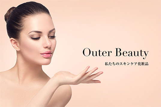 Outer Beauty